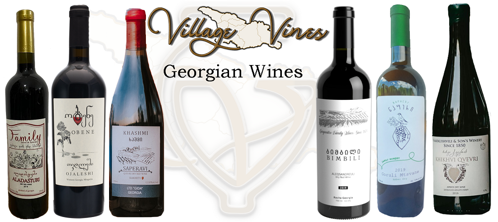 Georgian wines sm